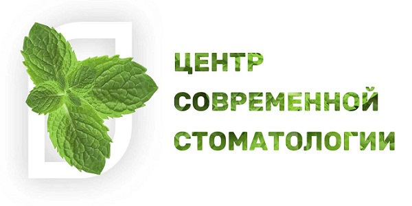 Лого_ЛГТ