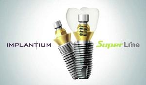 dentium superline